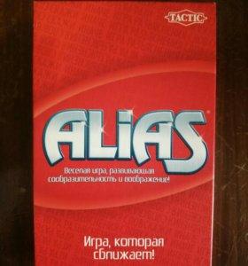 игра Alias