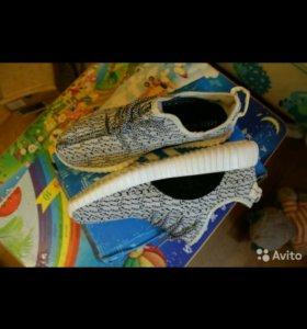 Кроссовки adidas Yeezy Boost 350 серые
