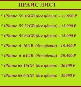 Iphone 5s, 6,6s