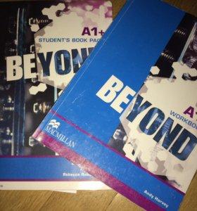 BEYOND A1+ Тетрадь и учебник для допол.англ