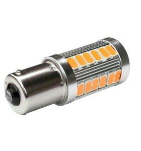 Светодиодные лампочки (2 шт) для авто