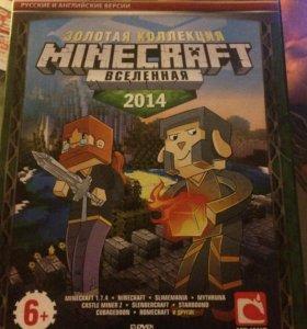 Компьютерная игра.Minecraft вселенная на 2 дисках