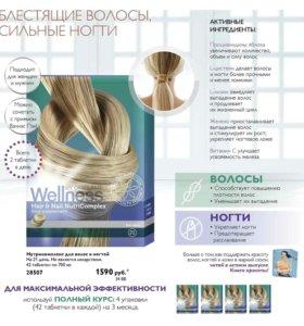 Нутрикомплекс для волос и ногтей Oriflame