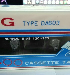MG аудиокассета