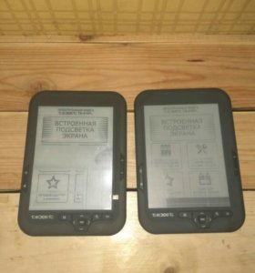 Две электронные книги Texet