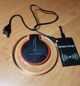 Беспроводная зарядка для телефона универсальная