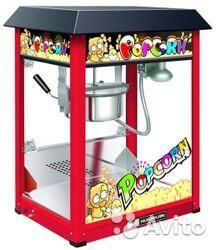 Аппарат для продажи попкорна