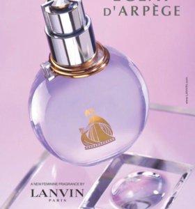 Духи эклат Eau de Parfum Eclat d'Arpège Lanvin,100