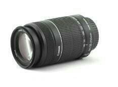 Canon EFS 55-250mm f/4-5.6 ls ll