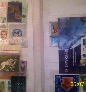 ИРАНСКИЕ марки времен СССР