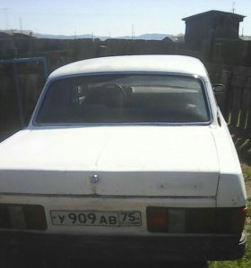 Волга газ 31029