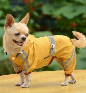 Одежда для собак Комбинезон