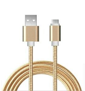 USB Кабель для синхронизации данных и зарядки.