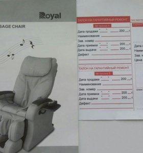 Музыкальное массажное Кресло
