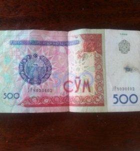 Старые деньги 1999 г