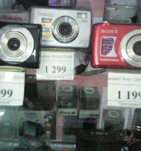 Б/у фотоаппараты