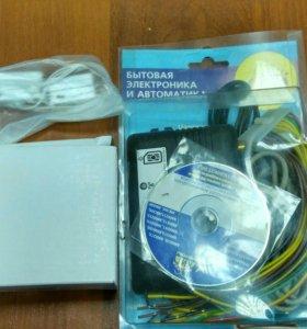 Устройство охранное GSM Мастер Кит Guardian BM8039
