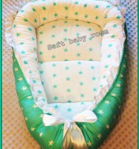 Кокон для новорожденных( babynest гнездышко)