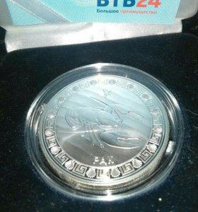 Монеты из драгоценных металов.