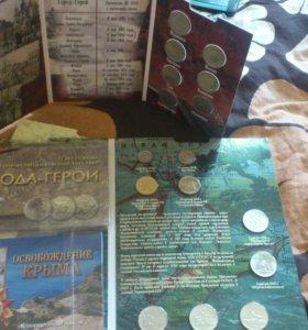 Подарочные Комплекты Наборы Монет