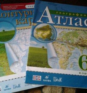 Контурные карты и Атлас по Географии