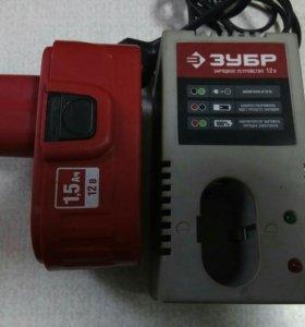 Зарядка для шуроповерта Зубр и аккумулятор