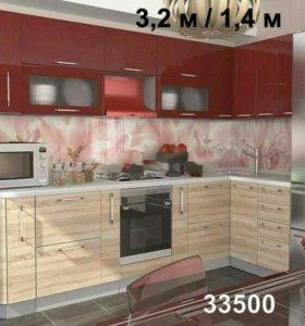Кухня София олива гранат
