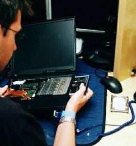 Ремонт и настройка компьютеров.
