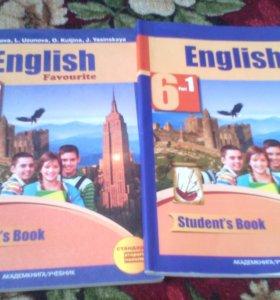 Учебник Английского языка 6класс