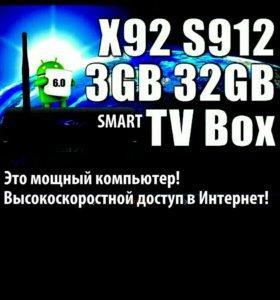 ТВ-приставка Игроваой Компьютер SMART TV BOX