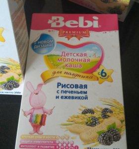 Кашка детская беби с рисом печеньем и ежевикой