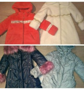 Шубки, пальто, куртки на девочку