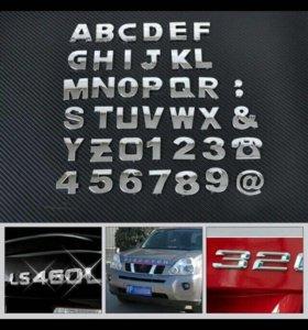 Хром буквы, цифры, символы и значки на автомобиль