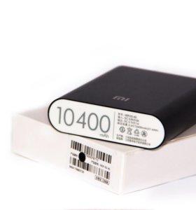 Powerbank mi 10400