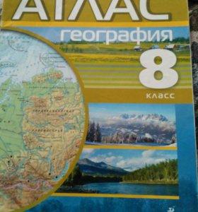 Атласы и карты по географии