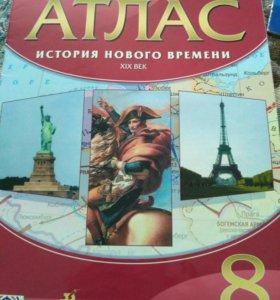 Атласы и карты по истории