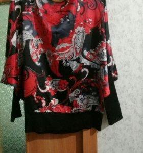 Блузка 50 размер
