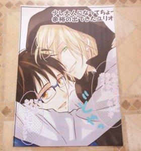 Плакат Yuri on ice