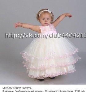 Платье для девочки. 1-3 года