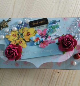 Поздравительные конверты Handmade