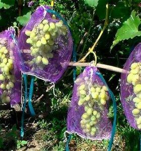 Сетка для винограда защитная