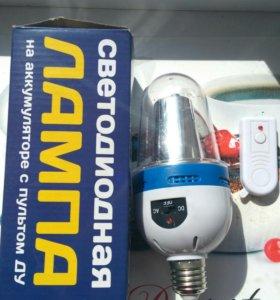 Лампа на аккумуляторе с пультом