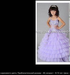 Платье. На 9-12 лет