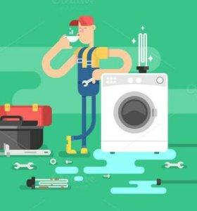 Ремонт стиральных машин, бытовой техники