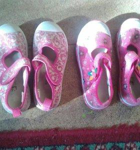 Обувь на девочку размеры от 29 до 31