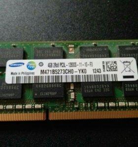 Озу DDRL-3 4Gb для ноутбука
