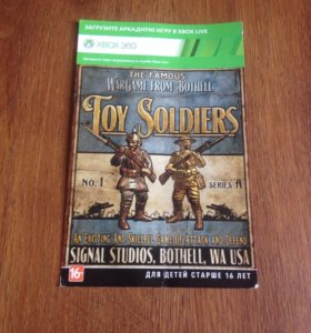 Toy soldiers l Xbox 360 code