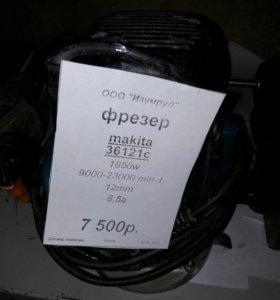 Фрезер Makita