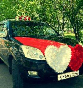 Сердца на авто красные и синие