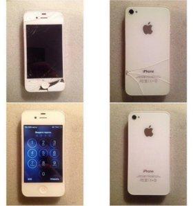 Замена дисплея Iphone 4/4s📱